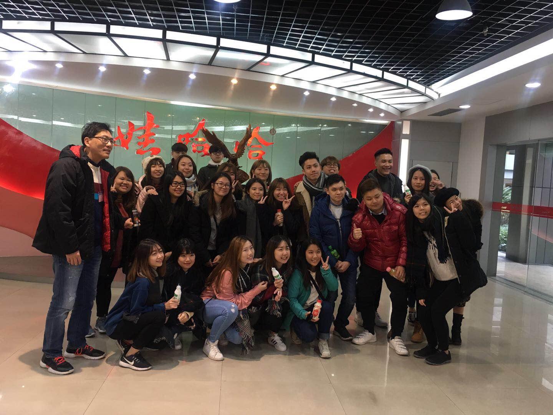 龙8国际娱乐展厅